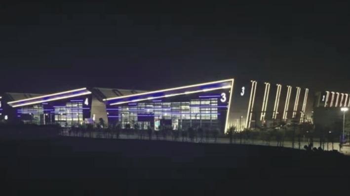 广东潭州会展中心