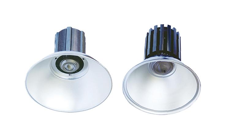西安LED工业照明灯